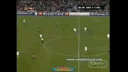 Роналдиньо Показва Класа