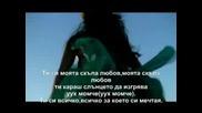 Nicole Scherzinger - Baby Love (бг Субтитри)