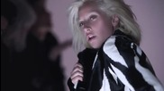 Lady Gaga - I Want Your Love ( Официално Видео )