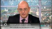 """Ревизоро: Лукарски е по-добър за министър на икономиката от някои """"кухи лейки"""" - """"Здравей, България"""""""