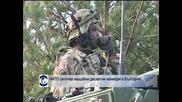 НАТО започва най-големите десантни маневри в България