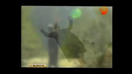 Синева - Георги Христов
