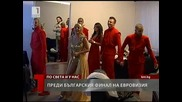 Десислава Dess последни репетиции за финала на Евровизия