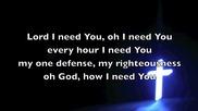Боже имам нужда от теб