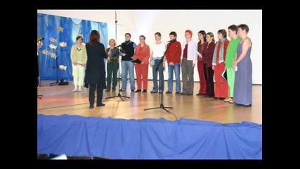 Vecherjay Rado - De colores, Bremen. Comduktor Emilia Boev
