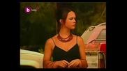 Сара и Франко in love сцена Трима братя три сестри