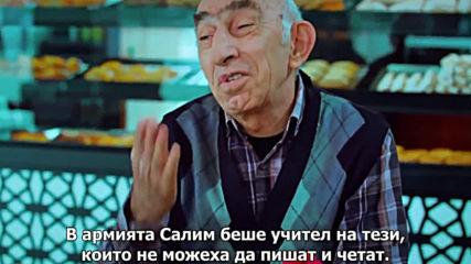 Зехра и Йомер - 2.сезон, еп.120
