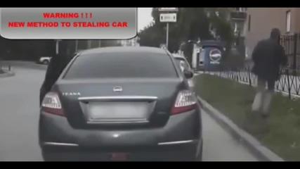 Крадци задигат кола от собственичката и по интересен начин