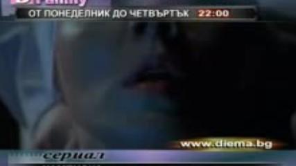 Каменска по Диема Фемили (2007, от 22:00)