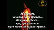 R. Kelly - I Believe I Can Fly *превод*