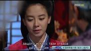 [бг субс] Gye Baek - епизод 35 - 2/3