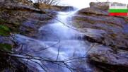 Веселиновски водопади- Големия скок