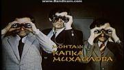 Отваряне На Маневри На Петия Етаж На Аудиовидео Орфей 2002 Dvd Rip