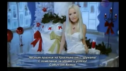 Пламена и Лазар Кисьов - Мразя