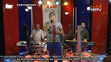 Sunny band - koia jena prokle mene live 2013 Dstv