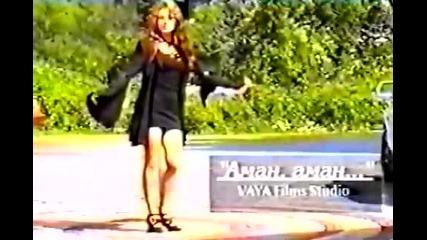Rumiana - Aman aman (1995)
