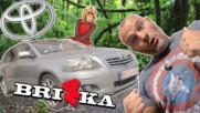 Toyota Avensis - Надежден, здрав, бърз автомобил