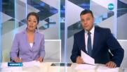 Приключи изборът на съдиите за техни представители във ВСС