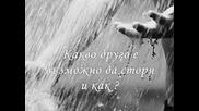 - Giannis Ploutarxos - Den Eimai The...