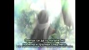 Junjou Romantica Ep 9 Bg Sub