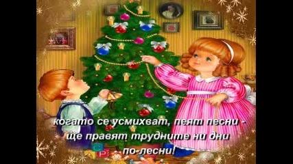 Дани Ганчева - Писмо до Дядо Коледа