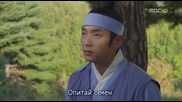 Arang and the Magistrate (2012) E14 2/2 [easternspirit]