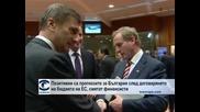 Позитивни са прогнозите за България след договарянето на бюджета на ЕС, смятат финансисти