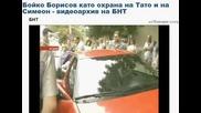 Ето кой е бил Бойко Борисов преди - Охрана на Тато и Симеон