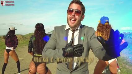 Tom Boxer & Morena feat. Juliana Pasini - Vamos A Bailar + Превод