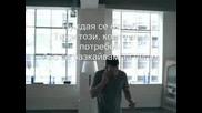 Jennifer Lopez - Me Haces Fasta (превод)