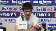Едно сърце, една игра - Станимир Маринов с наградата на името на Рачо Колев