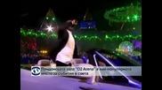 """Лондонската зала """"O2 Arena"""" е  най-популярното място за събития в света"""