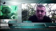 Mfzanimation Family & Приятели (official Video)