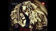 Kseniya Simonova — Рисуване с пясък - Ukraines Got Talent