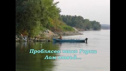 Реките на България