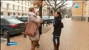 Майки се заканват за нови протести в началото на 2016-а