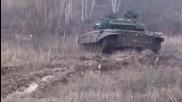 off road с Танк T-90 (1000hp)