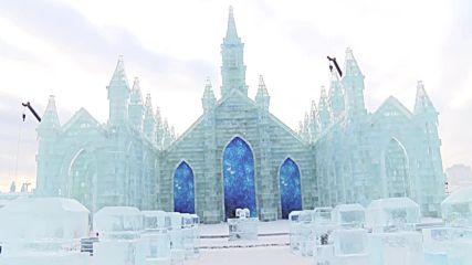Смайващо ледено царство в Харбин!