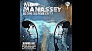 Md Manassey - Просто аз