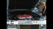 Най-новите модели коли – на автосалона в Женева