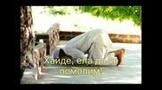 Islam for Bulgaria - Ислям за България - Видео Ислям13
