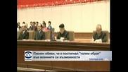 """Северна Корея обяви """"голям обрат"""" във военните си възможности"""""""