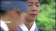 Бг Превод - Sungkyunkwan Scandal - Епизод 5 - 2/4