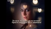 Scorpions - She Said