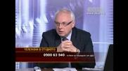 Велизар Енчев (селекция) - 12 ноември 2013 г.
