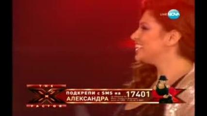 """Васил Найденов и Сани - Огън от любов""""x Factor"""" Финалa"""