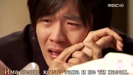 Тъжна Любовна История ( The Sad Love Story ) E05