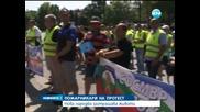 Пожарникари на протест срещу промени в начина на работа - Новините на Нова