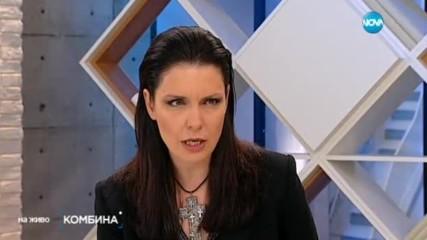 Жени Калканджиева - мъжкото момиче на модата