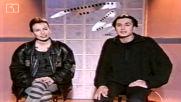 Част от 24 квадрата април 1998